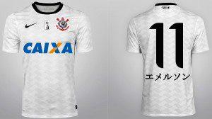 corinthians-chelsea-fifa-world-cup-japan