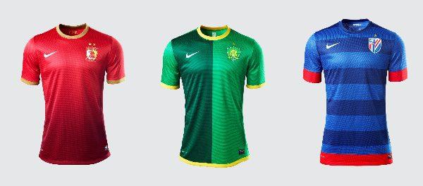 china-super-league-guangzhou-shenhua-guoan