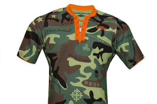 maglia-mimetica-camouflage-global-striker