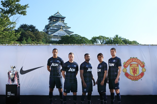 manchester-united-nike-away-kit-2013-2014