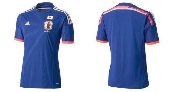 maglia-della-nazionale-giapponese-di-calcio