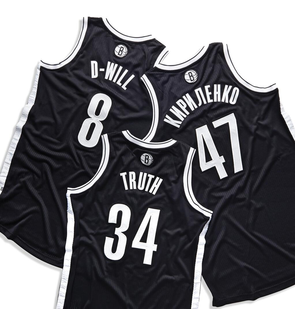 maglie-soprannomi-nba-brooklyn-nets