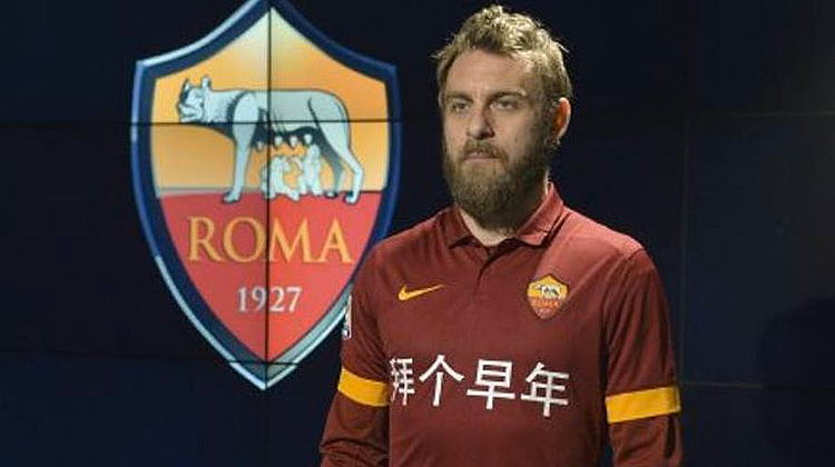 roma-maglia-cinese