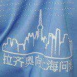 maglia-lazio-scritta-cinese