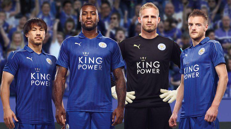 Leicester-maglia-2016-2017