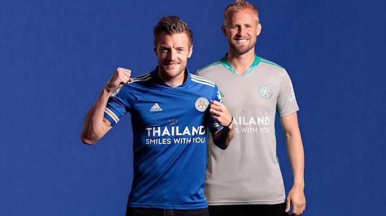 Leicester City home kit 2020-21